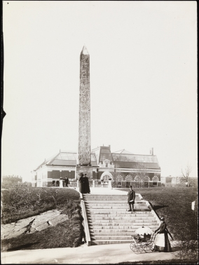 [Obelisk with Metropolitan Museum of Art.]