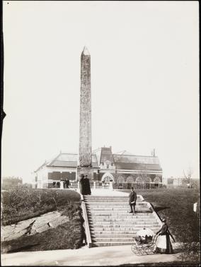 [Obelisk with Metropolitan Museum of Art.]