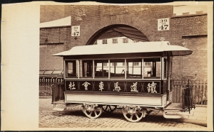 Photograph taken by Waller for the John Stephenson Company. Special Cars Streetcar for use in China. ca. 1885. Museum of the City of New York. 44.295.293