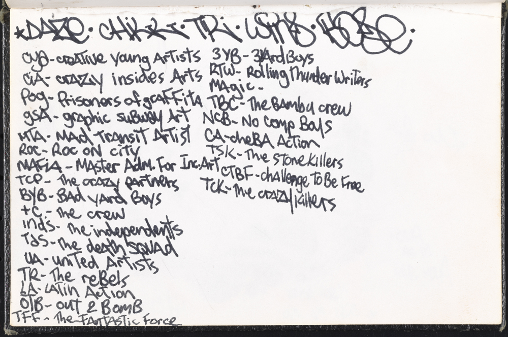 Kool & The Gang* Kool And The Gang - Joanna