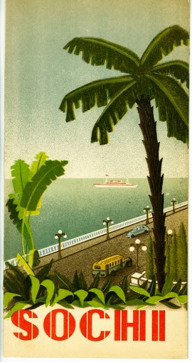 SSochi travel brochure. Intourist, ca. 1939, in the 1939-1940 New York World's Fair Collection. Museum of the City of New York. 95.156.61.