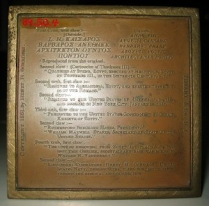 Inscription on the base of obelisk model, MCNY 89.50.4.