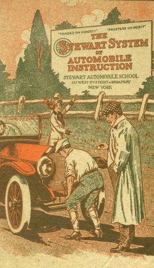 The Stewart System of Automobile Instruction, 1918, in the Stewart Technical School course bulletins and promotional material collection.  Museum of the City of New York, 99.136.3