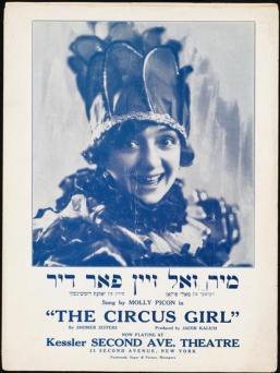 "Joseph Rumshinsky and Molly Picon. ""I'll Always Be Yours"" [Music for ""The Circus Girl"".] 1928. Museum of the City of New York. 69.134.6."